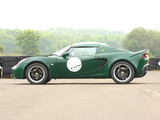 Lotus Elise SC Type 25 Jim Clark Limited Edition 2008 images