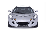 Lotus Elise SC 2008–10 photos