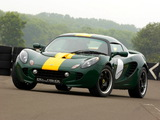 Lotus Elise SC Type 25 Jim Clark Limited Edition 2008 pictures