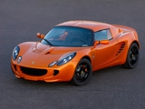 Lotus Elise S 40th Anniversary 2008 wallpapers