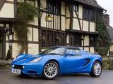 Lotus Elise 2010 images