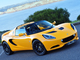 Lotus Elise S AU-spec 2012 images