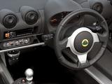 Lotus Elise S UK-spec 2012 photos