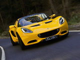 Lotus Elise S AU-spec 2012 photos