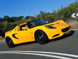 Lotus Elise S AU-spec 2012 pictures