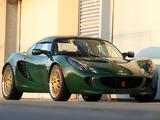 Lotus Elise S2 images
