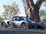 Photos of Lotus Elise 2002–10