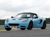 Photos of Lotus Elise Club Racer 2011