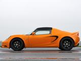 Photos of Lotus Elise S UK-spec 2012