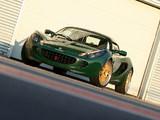 Photos of Lotus Elise S2