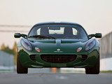 Pictures of Lotus Elise S2