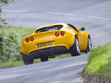 Pictures of Lotus Elise 2010