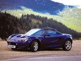 Lotus Elise 1995–2001 wallpapers