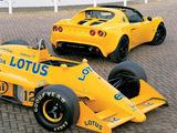 Lotus Elise Type 99T 2003 wallpapers