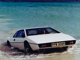 Lotus Esprit 007 The Spy Who Loved Me 1977 wallpapers