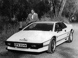 Lotus Turbo Esprit 007 For Your Eyes Only 1981 pictures