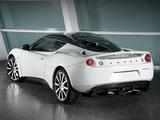 Images of Lotus Evora Carbon Concept 2010