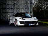 Images of Lotus Evora Sport 410