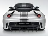 Lotus Evora GTE 2011 photos