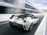 Lotus Evora GTE Road Car Concept 2011 pictures
