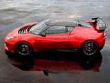 Lotus Evora GTE 2011 pictures