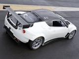 Lotus Evora GX 2012 images