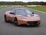 Lotus Evora 414E REEVolution 2012 photos
