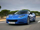 Photos of Lotus Evora S 2010