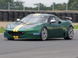 Pictures of Lotus Evora GT4 2010
