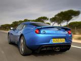 Pictures of Lotus Evora S 2010