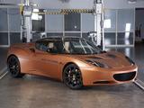 Pictures of Lotus Evora 414E Hybrid Concept 2010