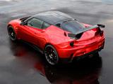 Pictures of Lotus Evora GTE 2011