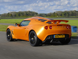 Images of Lotus Exige S 2006–09