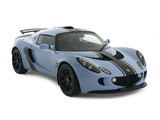 Images of Lotus Exige S Club Racer 2007