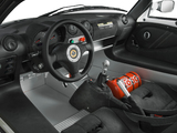 Images of Lotus Exige Cup 260 2009