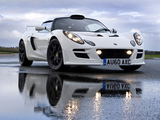 Images of Lotus Exige S RGB Special Edition 2010
