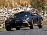 Images of Lotus Exige R-GT 2011
