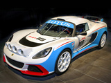 Images of Lotus Exige R-GT 2011