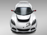 Images of Lotus Exige S 2011