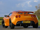 Lotus Exige S 2006–09 photos
