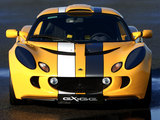 Lotus Sport Exige Cup 2007 pictures