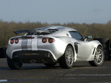 Lotus Exige Cup 260 2008 pictures