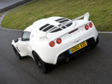 Lotus Exige S RGB Special Edition 2010 pictures
