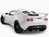 Lotus Exige S RGB Special Edition 2010 wallpapers