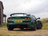 Lotus Exige S 2011 photos