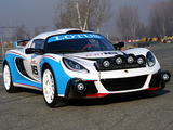 Lotus Exige R-GT 2011 photos