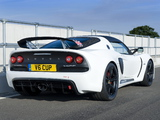 Lotus Exige V6 Cup UK-spec 2012 images