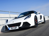 Lotus Exige V6 Cup UK-spec 2012 pictures