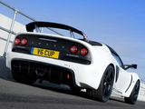 Lotus Exige V6 Cup UK-spec 2012 wallpapers