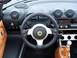 Lotus Exige S Roadster 2013 images